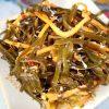 Заготовка морской капусты по-корейски
