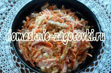 Пикантный салат с корейской морковью и сухариками