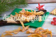Зимние цукаты из мандариновых корок, рецепт с фото