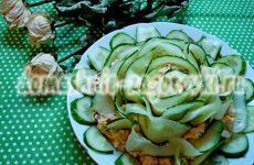 Салат с ветчиной и грибами «Изумрудная роза»