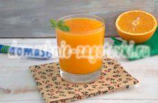 Тыквенный сок с апельсином, яркий напиток с пользой для здоровья