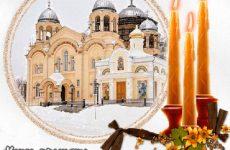 Прощенное воскресенье в 2016 году, какова суть праздника?