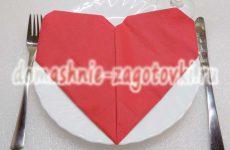 Как сложить сердце из салфеток к праздничному столу