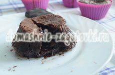 Как приготовить шоколадный фондан с жидким центром