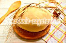 Дрожжевое тесто на молоке для пирожков и булочек