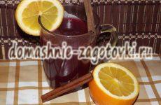Безалкогольный вишневый глинтвейн для детей