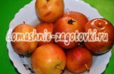 Консервированные яблоки на зиму целиком и без стерилизации