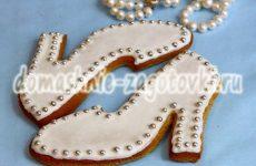 Как приготовить печенье на 8 марта «Туфельки»
