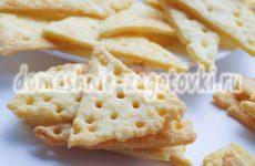 Как приготовить сырные крекеры в домашних условиях