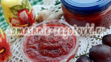 Соус из слив на зиму с перцем, приготовленный в мультиварке