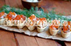 Тарталетки с красной рыбой и икрой к праздничному столу