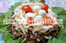 Аппетитный салат Птичье гнездо со свиным сердцем