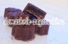 Как приготовить шоколадные конфеты в домашних условиях