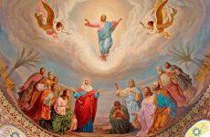 Вознесение Господне в 2016 году, каковы традиции и приметы этого праздника?