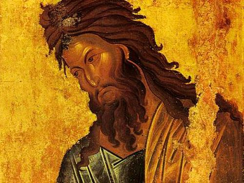 праздник Иоанна Предтечи