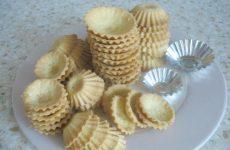 Как сделать тарталетки  из песочного теста в домашних условиях