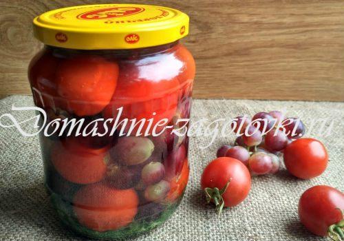 как заготовить помидоры с виноградом