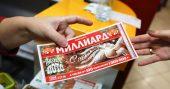 Русское лото 1 января разыгрывает 1 миллиард рублей