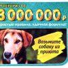 Проверить билет лотереи 6 из 36 тираж 188 от 6 апреля