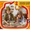 «Жилищная лотерея» 337 тираж от 12.05.19— проверить билет онлайн, что разыграли