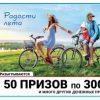 ИТОГИ 1290 тиража Русское Лото— 50 призовпо 300 000 рублей