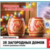 Тиражная таблица Русское лото тираж 1318