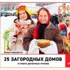 Проверить билет 1325 тиража Русское лото по номеру билета