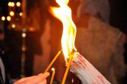 Благодатный огонь на Пасху