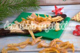 Миниатюра к статье Зимние цукаты из мандариновых корок, рецепт с фото
