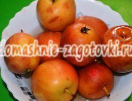 консервированные яблоки