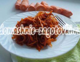 маринад из моркови и лука
