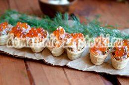 Тарталетки с красной рыбой и икрой