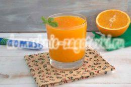 Миниатюра к статье Тыквенный сок с апельсином, яркий напиток с пользой для здоровья