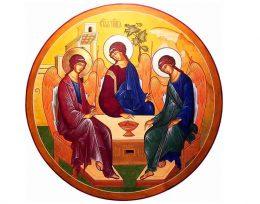Миниатюра к статье Троица в 2016 году, какого числа и как следует отметить этот праздник