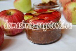 шоколадно-яблочное повидло