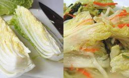 засолка пекинской капусты